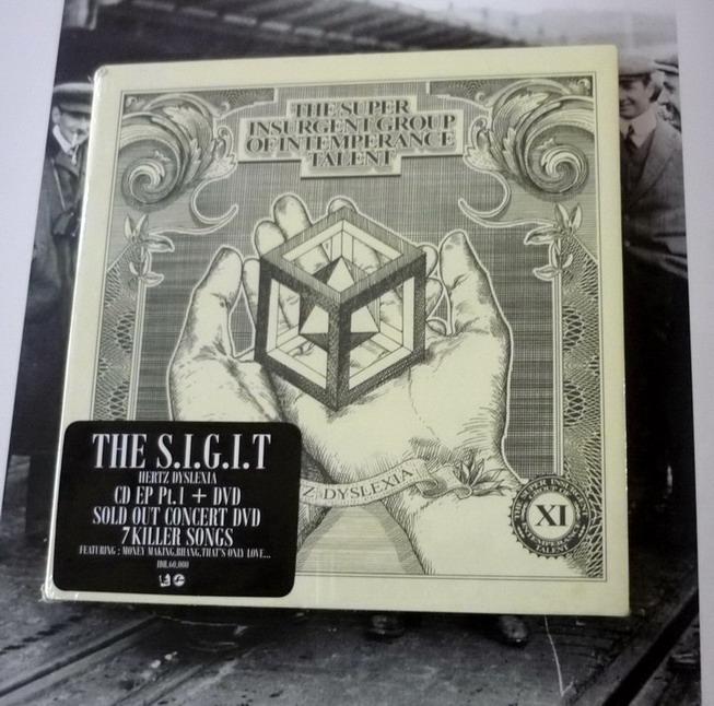 full album the sigit hertz dyslexia